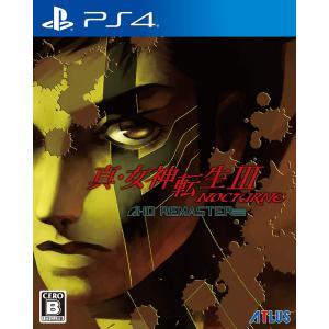 【新品】PS4)真・女神転生3 NOCTURNE HD REMASTER[PS4版] [4984995903989] raylbox