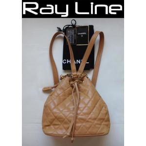 183c6788ac41 シャネル バッグ 本物 マトラッセ 2Wayリュック ハンドバッグ キャビアスキン ベージュ レディース バッグ 鞄 かばん バッグ 中古