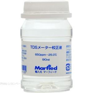 マーフィード TDS校正液650ppm 90ml  水質測定器用 校正液 正確な数値を得るためには、...