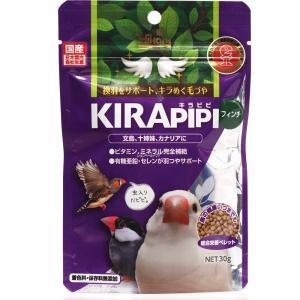 キョーリン キラピピ フィンチ 30g (紫)【在庫有り】(消費期限2021/09/20)|rayonvertaqua