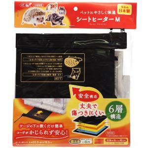 GEX シートヒーターM 【日本製】【在庫有り】(新商品)