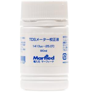 マーフィード TDS校正液1413ミクロンS 90ml 水質測定器用 校正液 正確な数値を得るために...