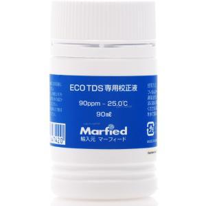 マーフィード エコTDS校正液90ppm 90ml 水質測定器用 校正液 正確な数値を得るためには、...