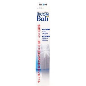 バイコム バフィー30cm (菊花棒状)【在庫有り】「4点まで」|rayonvertaqua