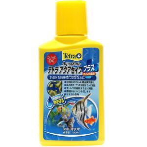 テトラ アクアセイフプラス 100ml 淡水/海水用 【在庫有り】|rayonvertaqua
