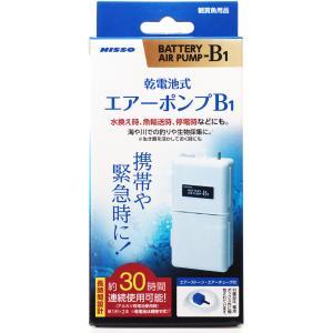 ニッソー 乾電池式エアーポンプ アルファ-B1_