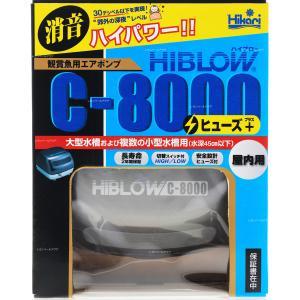 キョーリン ハイブロー C8000ヒューズ+ 【本体】【在庫有り】「1点まで」|rayonvertaqua