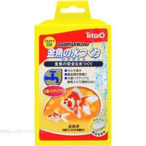 テトラ 金魚の水つくり タブレット 8錠入 【在庫有り】|rayonvertaqua