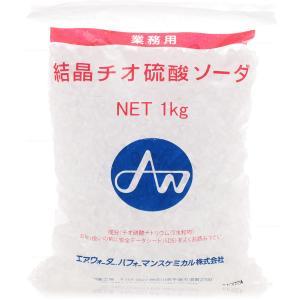 大東化学 ハイポール 結晶チオ硫酸ナトリウム 1Kg 【在庫有り】「5点まで」 rayonvertaqua