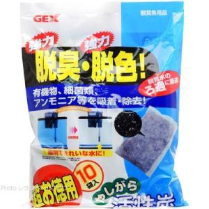 GEX やしがら活性炭 超お徳用 10袋入り 80g×10 【在庫有り】「2点まで」|rayonvertaqua