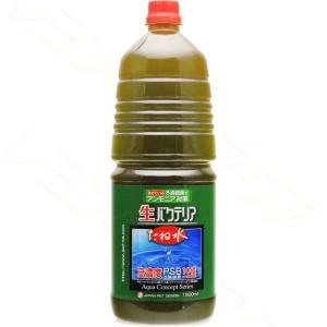 日本動物薬品 水質浄化菌 たね水1.8L 【在庫有り】「1点まで」|rayonvertaqua