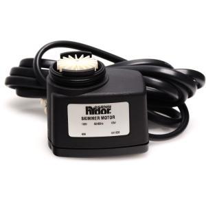 レッドシー プリズム用 ポンプ (インペラー付き) Hz共用 1070307 【在庫有り】|rayonvertaqua