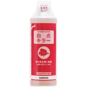松橋研究所 白点キラー 海水魚水槽用 500ml 【在庫有り】|rayonvertaqua