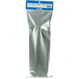 水道水に含まれる残留塩素や微粒子を吸着除去。 ファイバーカーボンフィルターとほぼ同等の能力で、コスト...