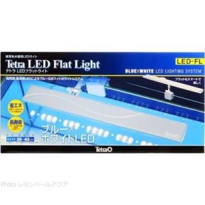 テトラ LEDフラットライト LEDFL【お取り寄せ品】|rayonvertaqua