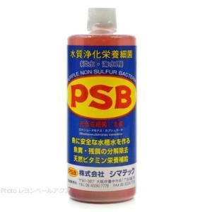 シマテック PSB 光合成細菌 1000ml 【在庫有り】「2点まで」