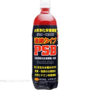 シマテック 濃縮タイプ PSB 1000ml 【在庫有り】「2点まで」|rayonvertaqua