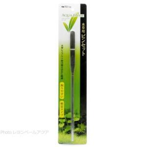 水草用ピンセットです。水草レイアウト時の植え込みに最適!握りやすく 軽量タイプです。水草用 ピンセッ...