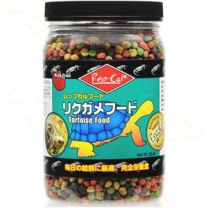 レップカル リクガメフード 354g 【在庫有り...の商品画像