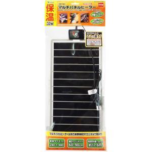 ビバリア マルチパネルヒーター 32w【日本製】【在庫有り】「1点まで」|rayonvertaqua