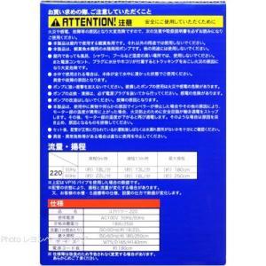 コトブキ 水陸両用ポンプ コアパワー220 ~【在庫有り】「1点まで」|rayonvertaqua|03