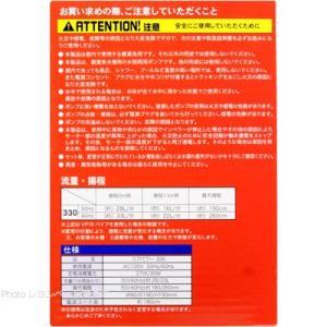 コトブキ 水陸両用ポンプ コアパワー330 ~【在庫有り】「1点まで」|rayonvertaqua|03