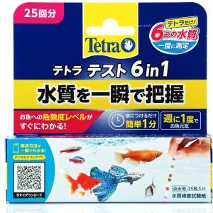 魚は、種類によって適正なpH値が異なります。PH値が適性でないと生理機能が低下します。 炭酸水素イオ...