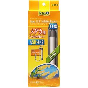 テトラ 18℃メダカ用省エネヒーター 30W (オレンジ)【日本製】【在庫有り】「3点まで」
