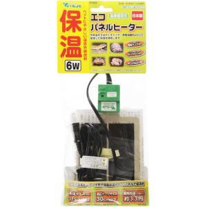 エコパネルヒーターは、電子制御式PTC採用パネルヒーター(床下用パネルヒーター)です。 外気温をすば...
