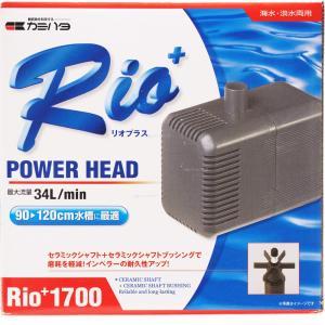 在庫有り!!即OK カミハタ パワーヘッドポンプ リオプラス1700 60Hz 西日本仕様|rayonvertaqua