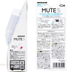 ニッソー 超静音エアーポンプ MUTE(ミュート)S ホワイト【在庫有り】|rayonvertaqua|03