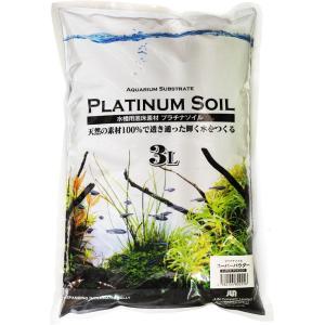 『プラチナソイル スーパーパウダー 3リットル』は、水草・ビーシュリンプ・軟水の環境維持、流木の色素...