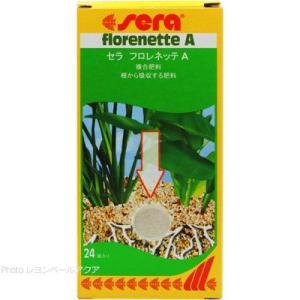 セラ 水草栄養素 フロレネッテA 24Tab 【在庫有り】「限定2個」|rayonvertaqua