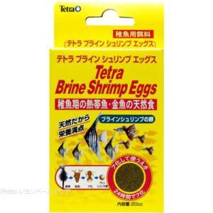 すべての熱帯魚、稚魚の主食(ふ化をさせて与える卵)  ●テトラブラインシュリンプエッグスは、エビ(ブ...