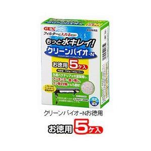 GEX クリーンバイオN お徳用 140g×5個入 700g(緑)【在庫有り】「2点まで」
