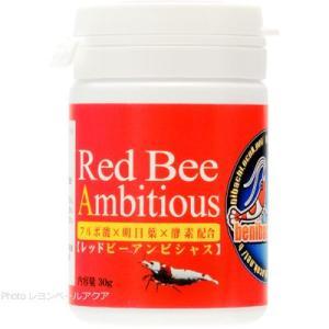 紅蜂 レッドビーアンビシャス 30g 【MIX餌】Red Bee Ambitious 30g(レッド...