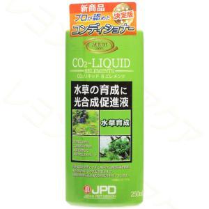 日本動物薬品 CO2リキッド8エレメンツ 250ml(緑) 【在庫有り】|rayonvertaqua