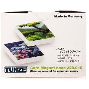 TUNZE マグネットクリーナー ケアマグネット ナノ 【在庫有り】|rayonvertaqua
