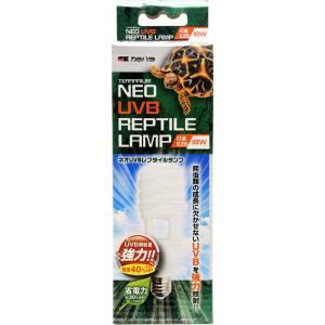 ネオUVBレプタイルランプ 18W 口金E26 製品の特徴 爬虫類の成長や骨の形成に必要なビタミンD...