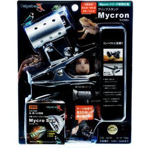 ゼンスイ マイクロン+マイクロンサン 28W ~【在庫有り】|rayonvertaqua