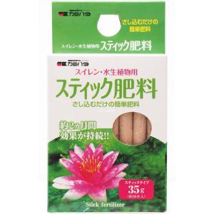 カミハタ スイレン水生植物用 スティック肥料 35g 【在庫有り】|rayonvertaqua