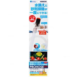 水作 プロホース エクストラ L_【在庫有り】-...の商品画像
