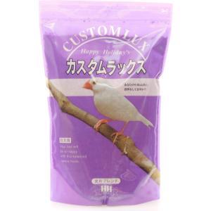 カスタムラックス 文鳥 2.5L【在庫有り】「2点まで」(消費期限2020/12)|rayonvertaqua