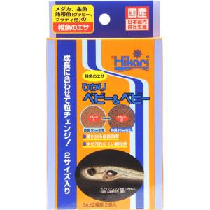 キョーリン ひかりベビー&ベビー 6g×2種類【在庫有り】(消費期限2021/03)