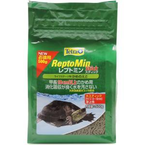 カメの成長期に重要な栄養「たんぱく質/脂肪」「藻類」を配合。成長段階に合わせた栄養バランスに!! カ...