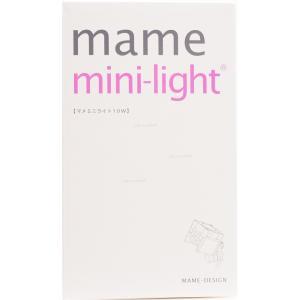 【全国送料無料】マメデザイン LEDランプ マメミニライト RB 10Wセット ロイヤルブルー 【お取り寄せ品】 (新商品)|rayonvertaqua