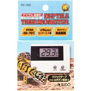 測定範囲:-50℃〜70℃(-58華氏〜158華氏) 測定精度:±1℃以内(0〜40℃) 適応動物:...