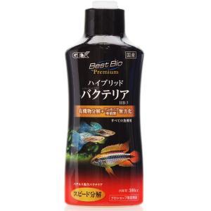GEX ベストバイオ プレミアム ハイブリッド バクテリア HB3 300cc 淡水専用(黒赤)【在庫有り】(新商品)「2点まで」|rayonvertaqua