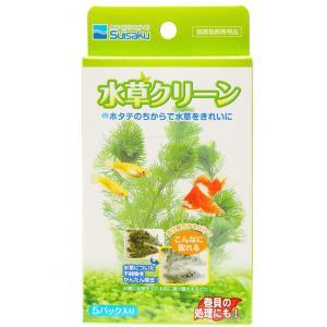 水作 水草クリーン 5パック入り【在庫有り】(新商品)【日本製】|rayonvertaqua