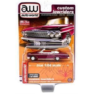 Auto World/オートワールド Custom Lowriders 1/64 ダイキャストミニカ...